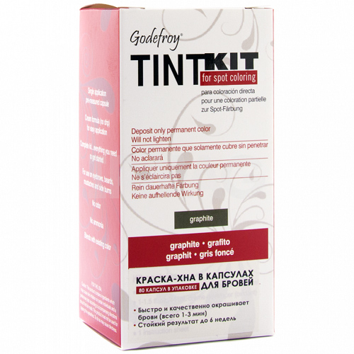 Godefroy TINT KIT Graphite Краска-Хна в капсулах для бровей Графит 80капсул